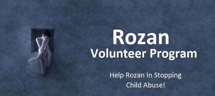 Rozan Child Abuse Fellowship StartupDotPk