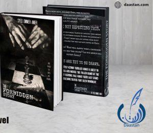 'Self Publishing, Daastan'