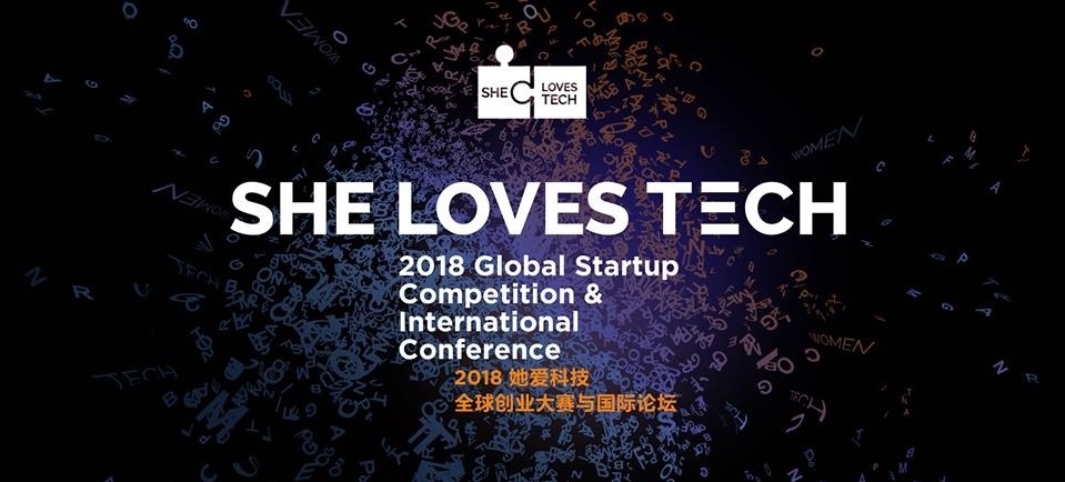 She Loves Tech 2018 Pakistan | StartupDotPK